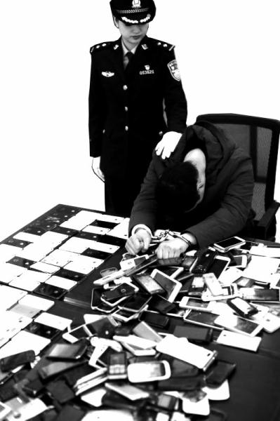 郑铁警方破获盗刷手机支付系统资金系列案件 5名犯罪嫌疑人落网